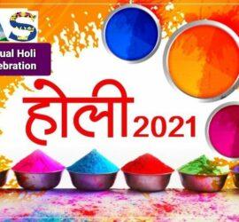 Holi 2021